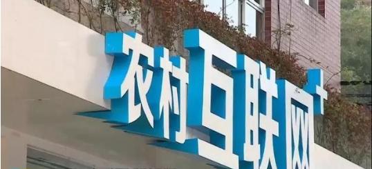 菏泽市委书记孙爱军:山东的发展要以创新为第一动力