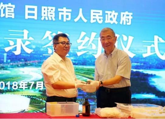 日照与中国国家博物馆签署合作备忘录!丁肇中科学文献及实物将为重点!
