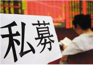 """""""洋私募""""降价抢市场 管理费并非越低越好"""