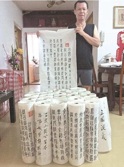 退休保安小篆抄完《三国演义》:书法磨练了我的性格