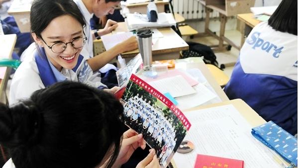 今天我们毕业啦! ——济南中学高三学生互道祝福离校备考