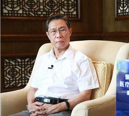 钟南山:创新诊疗手段 助力中国呼吸疾病治疗水平实现跨越式发展