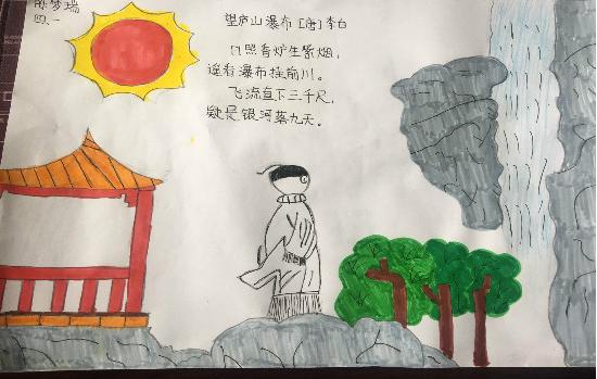 """济南奥龙小学语文组举办""""诗配画手抄报""""比赛活动"""