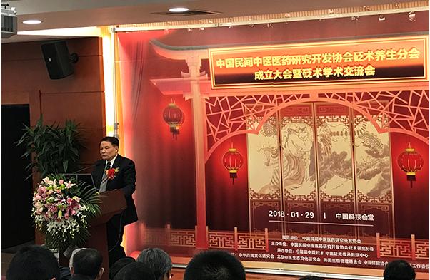 中国民间中医医药研究开发协会砭术养生分会成立