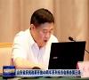 山东省委领导出席庆祝改革开放40周年系列报告会第三场报告会