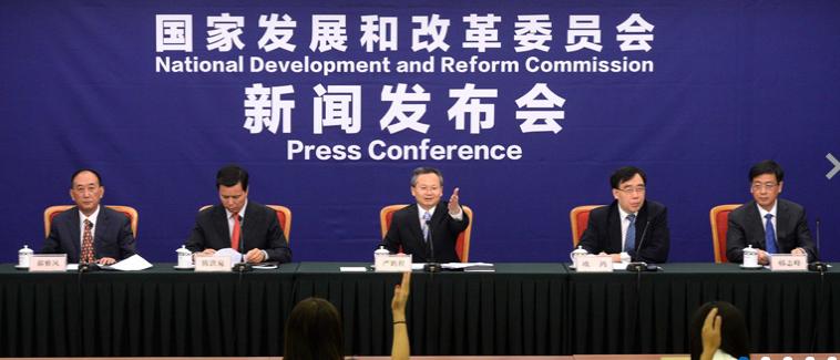 国家发改委:五项硬举措为民间投资营造良好信用环境