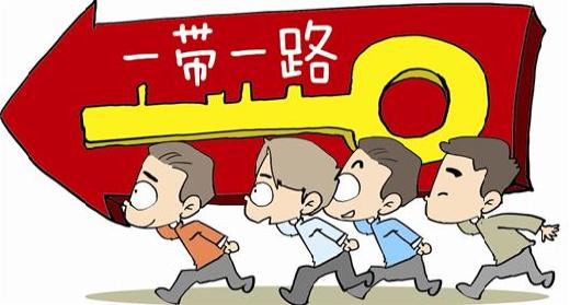 """《""""一带一路""""大数据报告2018》发布 山东省宏观院位列地方性智库影响力排名第七名"""