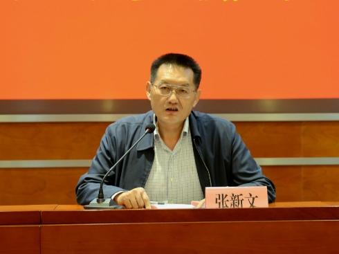 山东省发改委组织召开廉政警示教育会议
