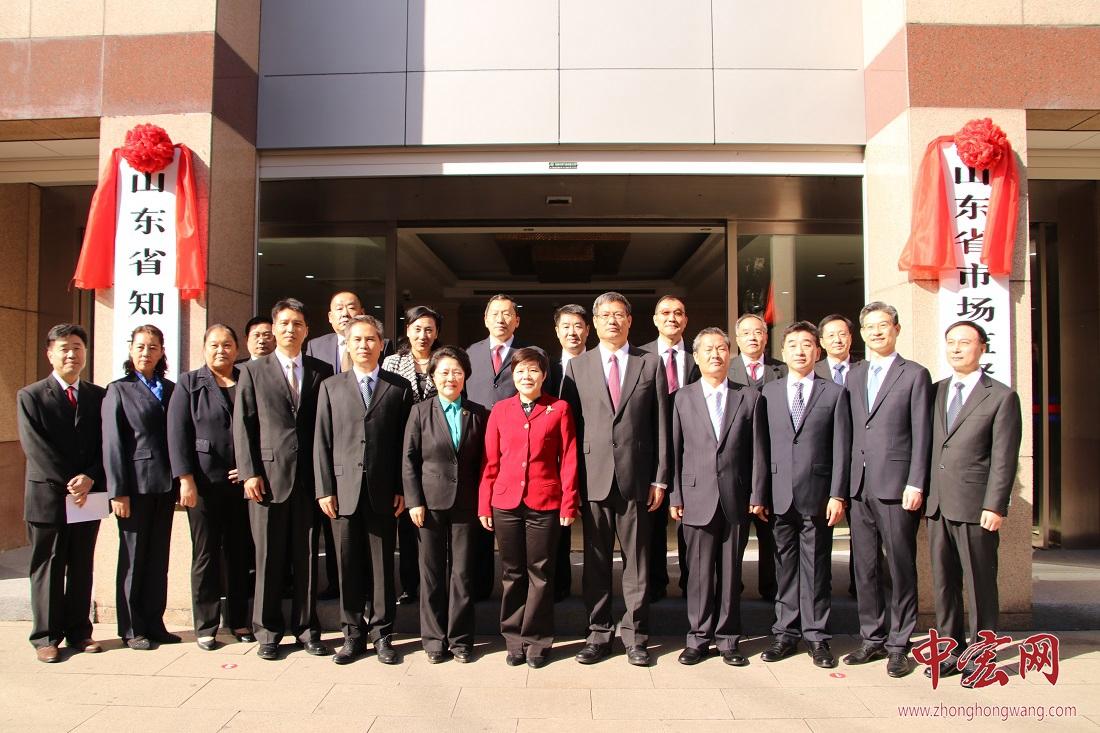 山东省市场监督管理局(知识产权局) 挂牌成立