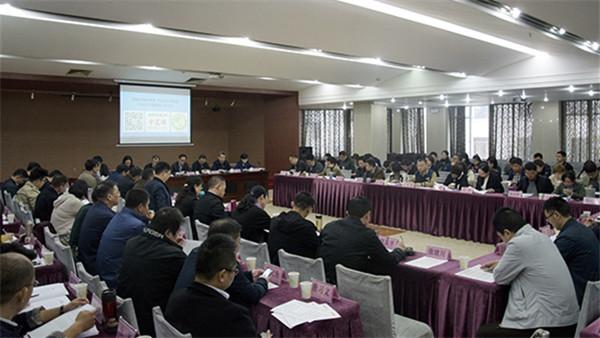 国家发展改革委《宏观经济管理》2018年宣传工作会议在贵州召开