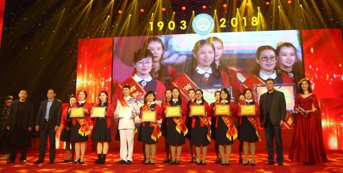 山东省实验小学建校115周年成果汇报系列活动举办