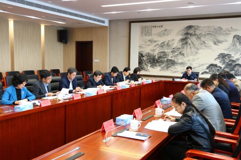 省人社厅党组中心组开展助推民营企业高质量发展专题学习