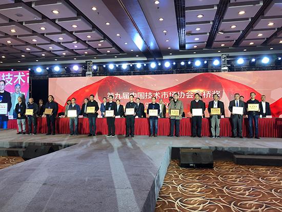 山东省在第九届中国技术市场金桥奖评选中再创佳绩