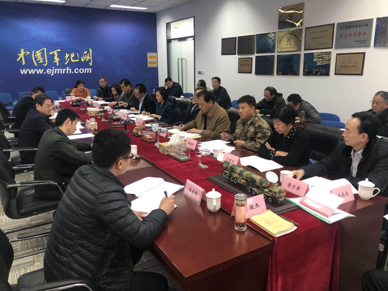 山东省委军民融合办来济开展专题调研