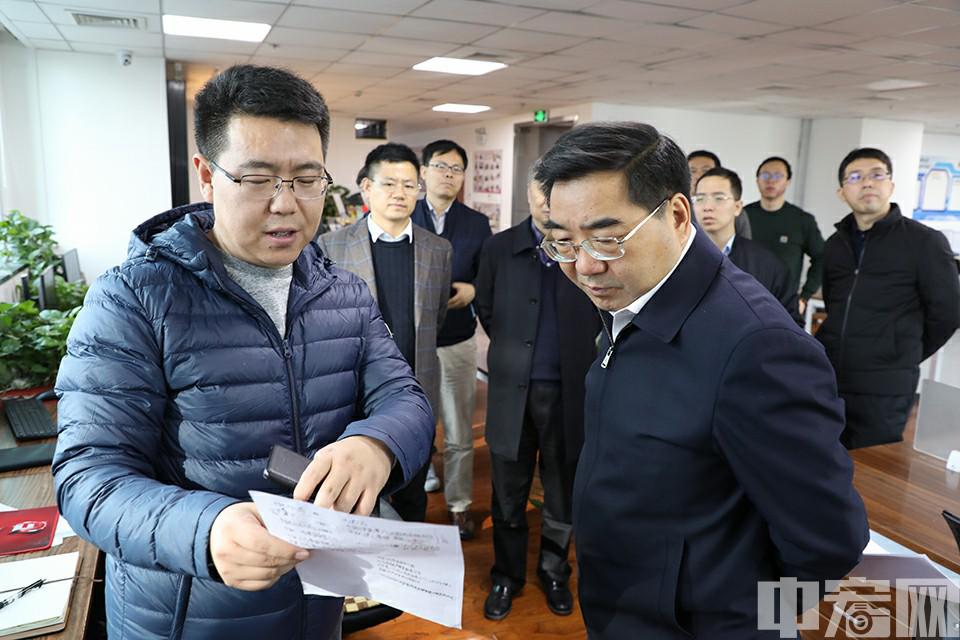 国家发改委连维良副主任一行赴中宏网检查指导工作