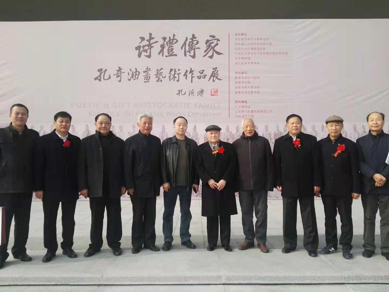 翰墨歌盛世 丹青颂先师 ——孔子博物馆两书画展隆重开幕