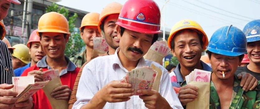 人社部公布2018年第三批拖欠劳动报酬典型案件