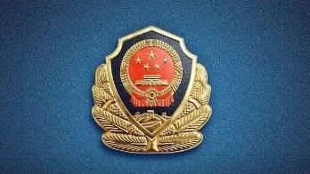 """济南市公安局:打造""""四化体系""""提升队伍战斗力"""
