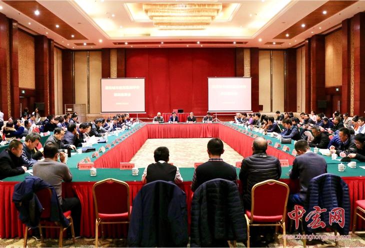 潍坊城市信用监测评价培训座谈会今日召开