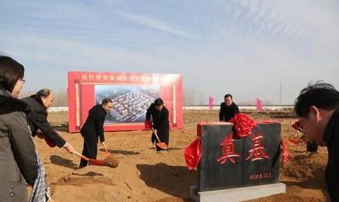 框架再拉伸 临沂北城新区二期征收拆迁完工