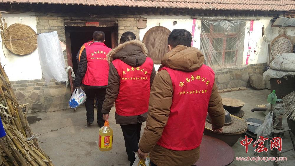 关爱老人 与善同行—潍坊人在济南公益联盟走访慰问孤寡老人