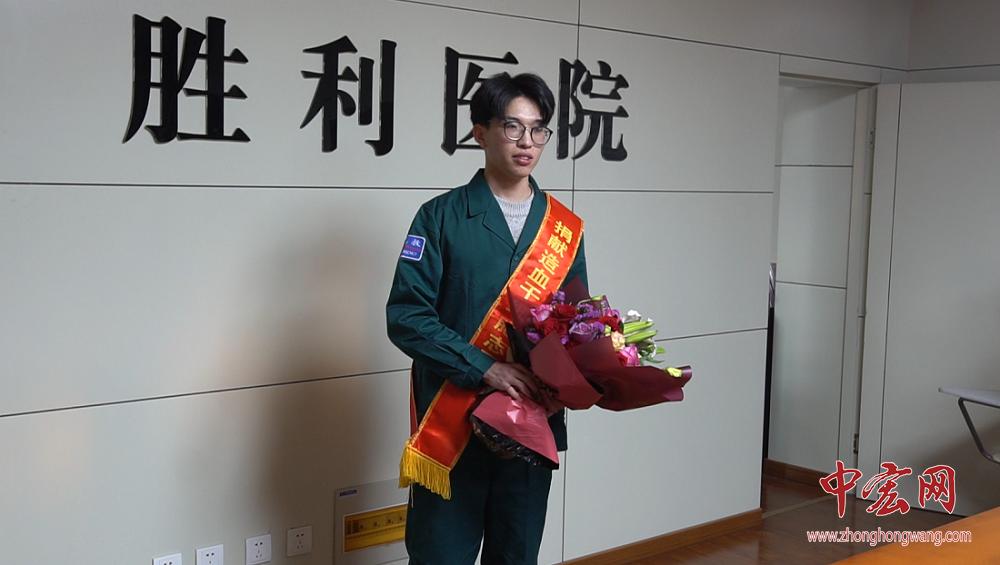 """胜利医院""""90后""""护士赵先兴成功捐献造血干细胞"""
