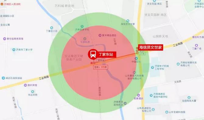 """海信贤文世家""""喜提""""R3线丁家东站!晋升地铁房行列!"""