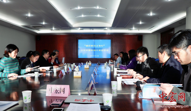 【感受诚信力量】山东省社会信用体系建设取得积极成效