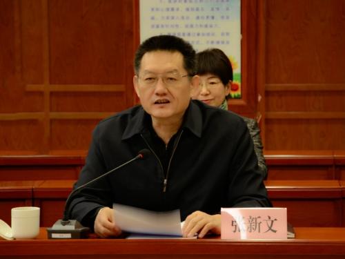 山东省发展改革委党组召开2018年度党员领导干部民主生活会