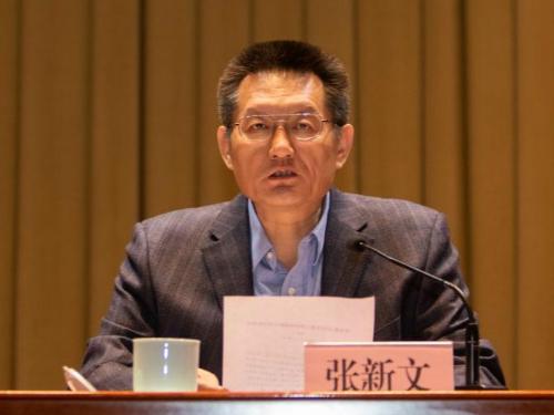 山东省发展改革委2018年度工作总结表彰大会召开
