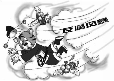 """刘家义:把刹住""""四风""""作为巩固党心民心的重要途径"""