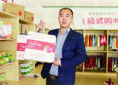 枣庄市健全农村流通网络支持电商发展