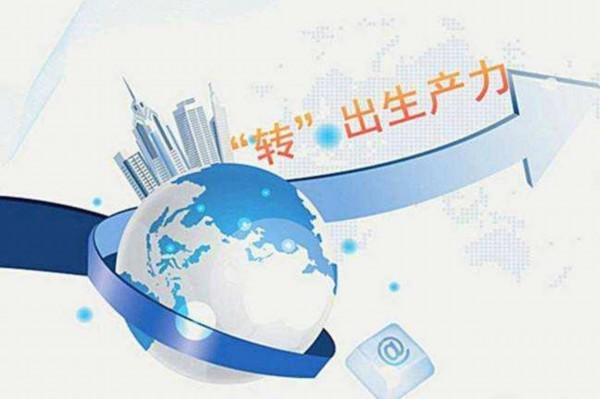 """青岛政法机关""""17条""""新举为民营企业健康发展""""护航"""""""