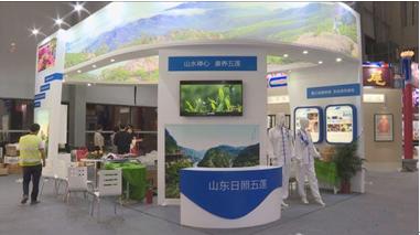 日照市特色文化产品亮相第15届深圳文博会