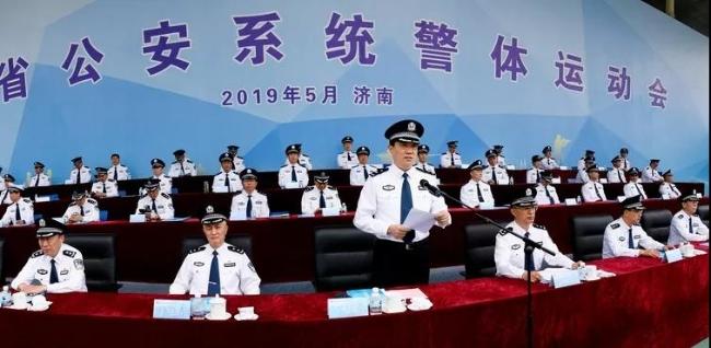 首届山东省公安系统警体运动会在济南举行