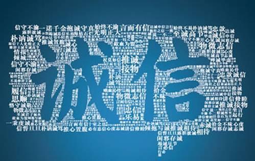 全国首例!青岛边检诚信管理机制正式纳入社会诚信体系