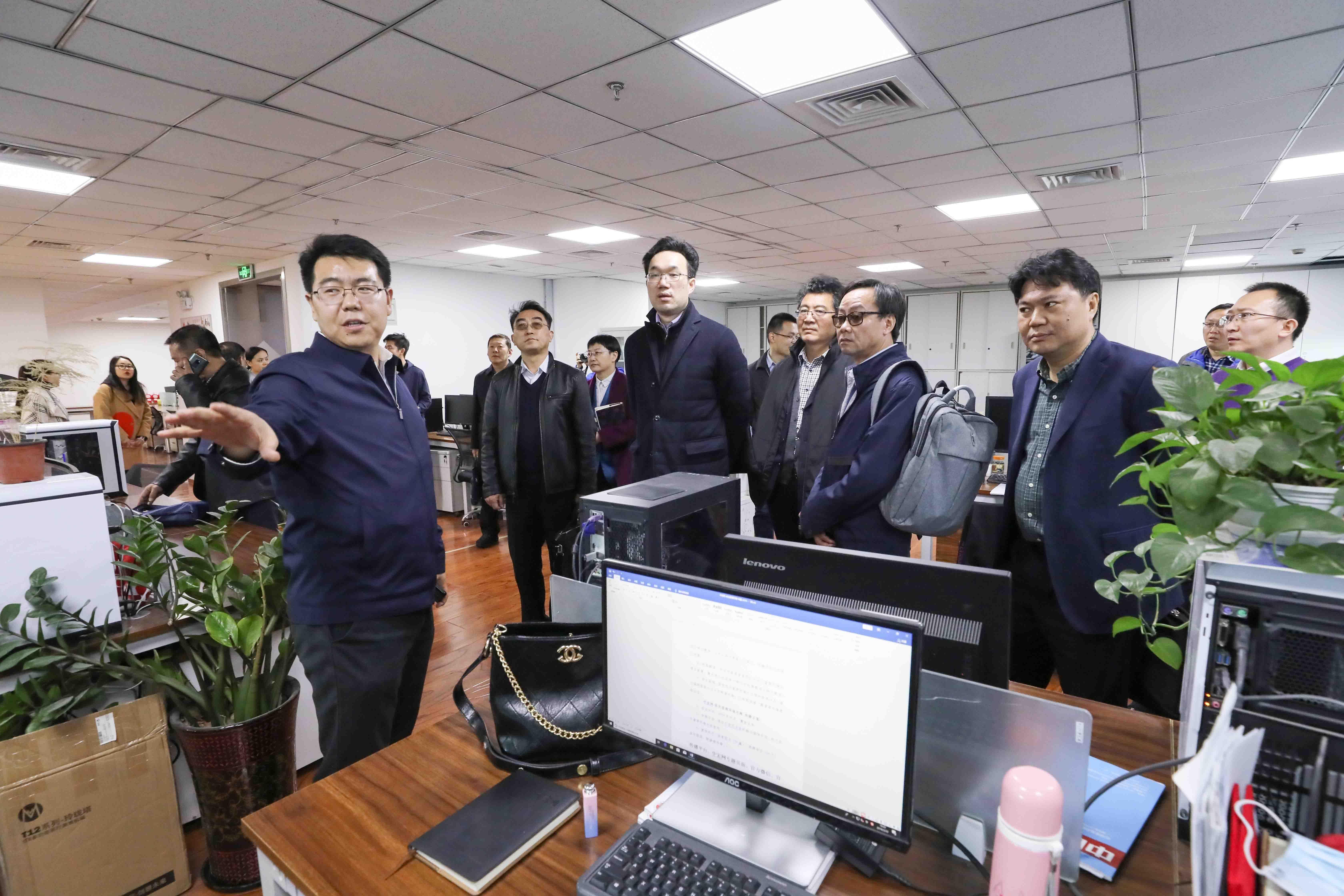 国家发改委推动媒体融合调研组在中宏网召开现场会