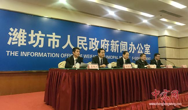 """潍坊市签约""""十强""""产业项目286个 总投资2091.54亿元"""