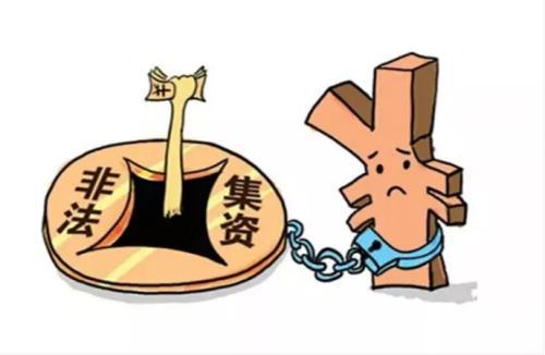 """工行济南经二路支行开展防范非法集资""""筑网行动""""宣传教育活动"""