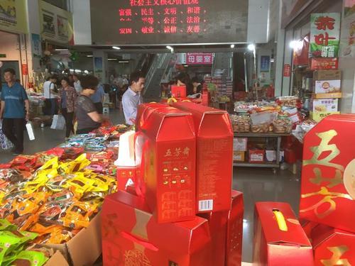 """山东省市场监管局提醒消费者在选购、贮存、烹煮和食用粽子时勿忘""""安全"""""""