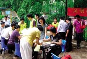 东营:垦利区社会信用管理中心开展进社区诚信宣传活动