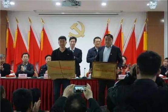 潍坊市首批50个文明信用样板村公布