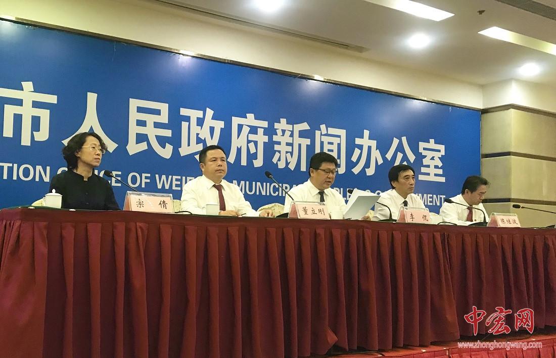 潍坊将于15日在全市范围举行防空防灾警报试鸣活动