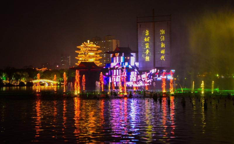 泉城夜宴.jpg