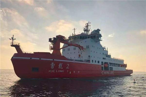 """国产极地科考破冰船""""雪龙2""""号交付 能全球航行 能船首船尾双向破冰"""