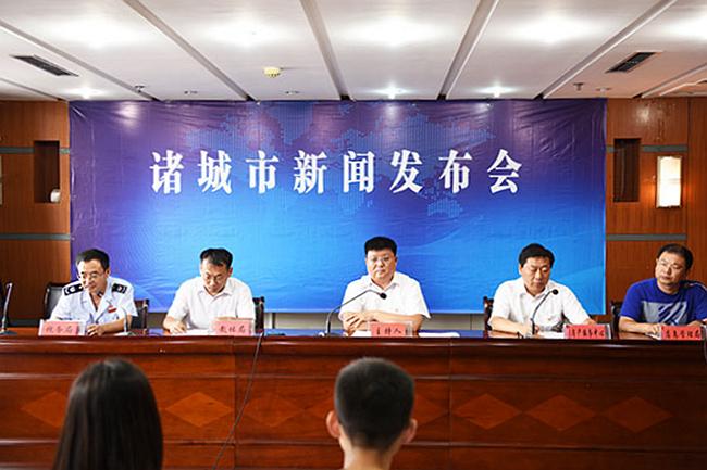 潍坊诸城:2019年第二季度信用红黑名单2485个