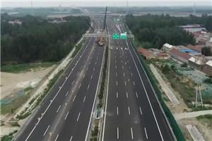济青高速改扩建工程小许家枢纽以东段通过验收 月底通车