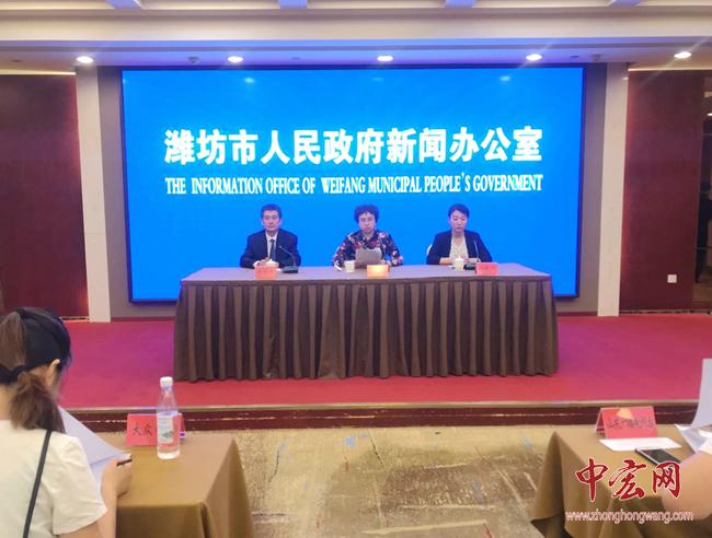 第三届潍坊文化惠民消费季定于7月至10月举办