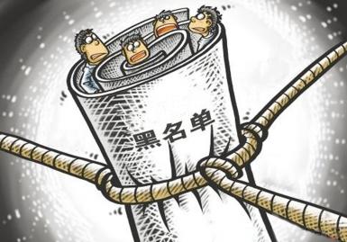 """潍坊:延期交房1年以上将被列入""""黑名单"""""""
