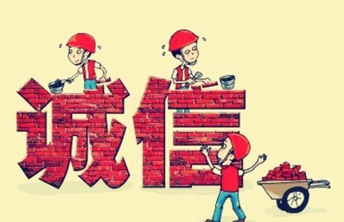 """荣成市建起全省首家""""红色信用银行"""""""